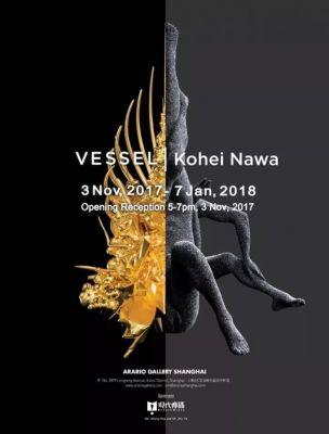 VESSEL——名和晃平个展 (个展)