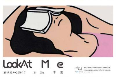 LOOK AT ME——李夏 (个展)