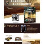 张松涛《给摄影者的8堂美术入门课》