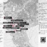 艺术之城·九月广州