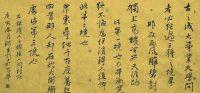 """独上高楼·王国维诞辰140周年纪念展:""""立体""""王国维"""