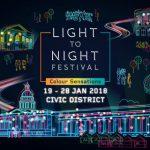 2018 Singapore Art Week 新加坡艺术周