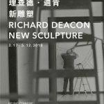 理查德 · 迪肯:新雕塑