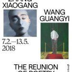 重逢:诗与哲学——张晓刚、王广义艺术展 (群展)