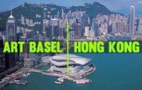 2018第六届巴塞尔艺术展香港展会(艺聚空间) (博览会)