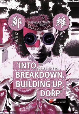 郑维——'INTO BREAKDOWN, BUILDING UP DORP' (个展)