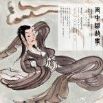 画中国故事——王秉复个展