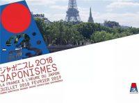 Japonismes 2018 巴黎日本文化年 | 和风文化盛宴