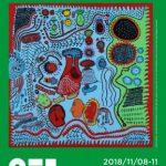 第六届ART021艺术博览会 (博览会)