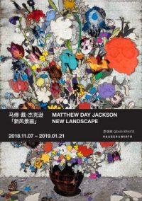 马修·戴·杰克逊——新风景画 (个展)