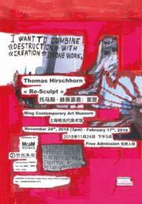 托马斯·赫赛豪恩——重塑 (个展)