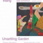 王子平——不安的花园 (个展)