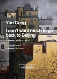 """烟囱——""""我有点不想回北京了"""" (个展)"""