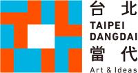 首届台北当代艺术博览会 Taipei Dangdai 2019