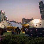 ART CENTRAL公布第五届参展艺廊名单