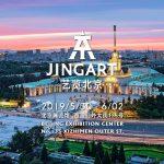2019 JINGART 艺览北京