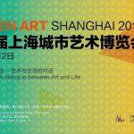 2019 AArt 第八届上海城市艺术博览会