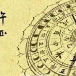 林国成:《长安十二时辰》对决中的诗人和文学家