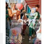 2019第五届集美·阿尔勒国际摄影季