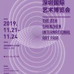 2019第八届深圳国际艺术博览会