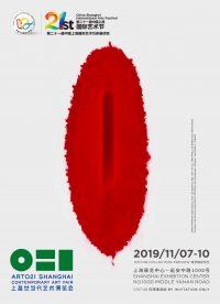 """2018-2019保时捷""""中国青年艺术家双年评选""""揭晓"""
