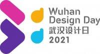 征集 | 2021年武汉设计日暨第六届武汉设计双年展 主视觉海报(Key Vision)概念设计方案征集